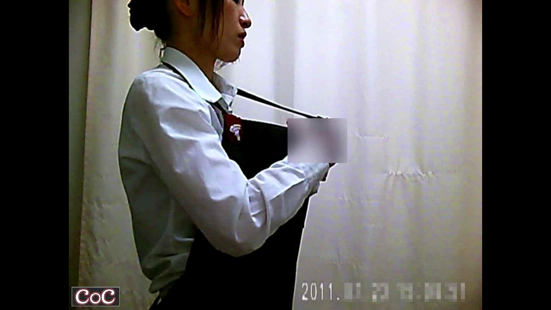 病院おもいっきり着替え! vol.05 独身エッチOL   綺麗なおっぱい  35pic 13