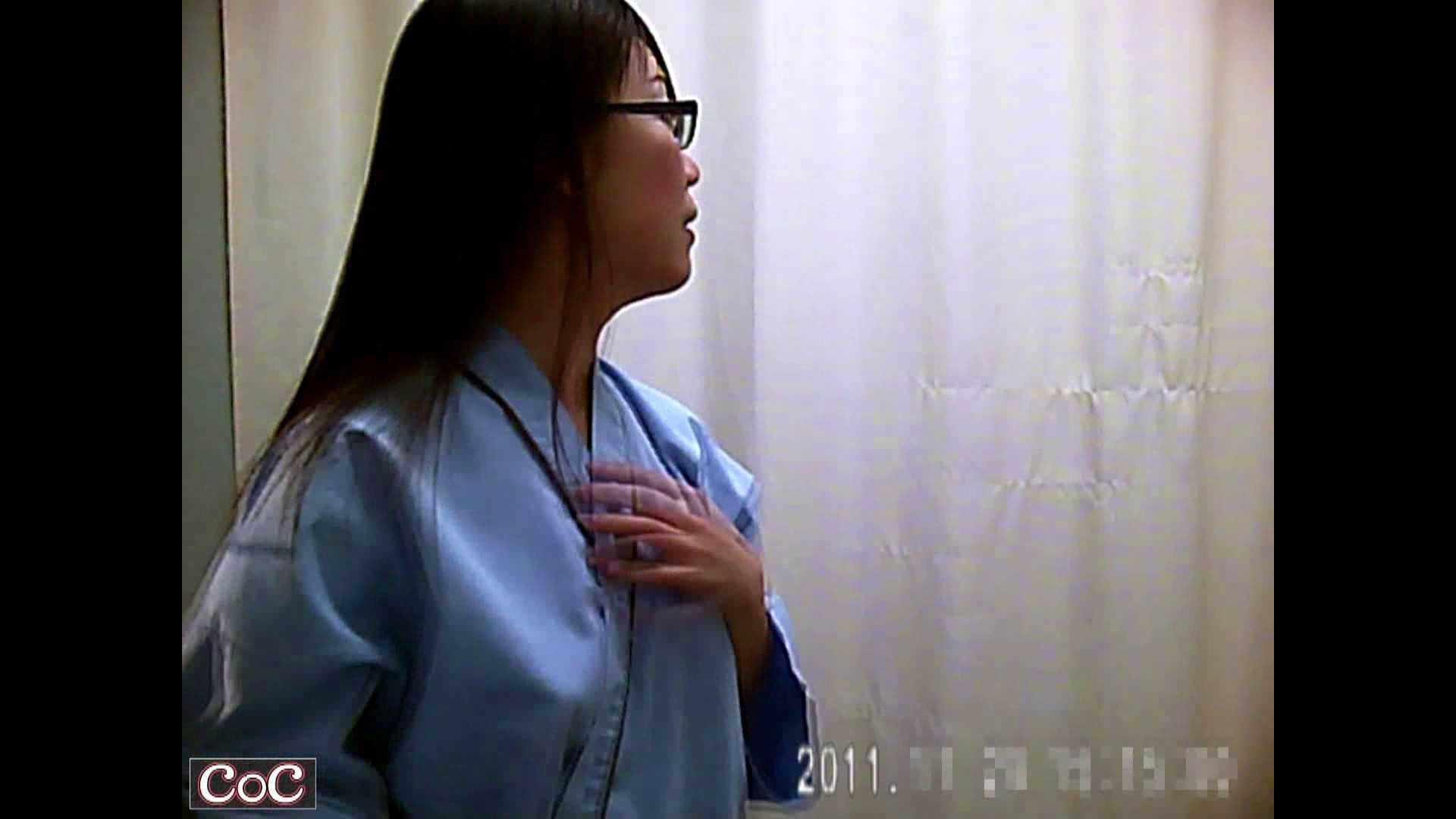 病院おもいっきり着替え! vol.104 巨乳 | 独身エッチOL  68pic 20