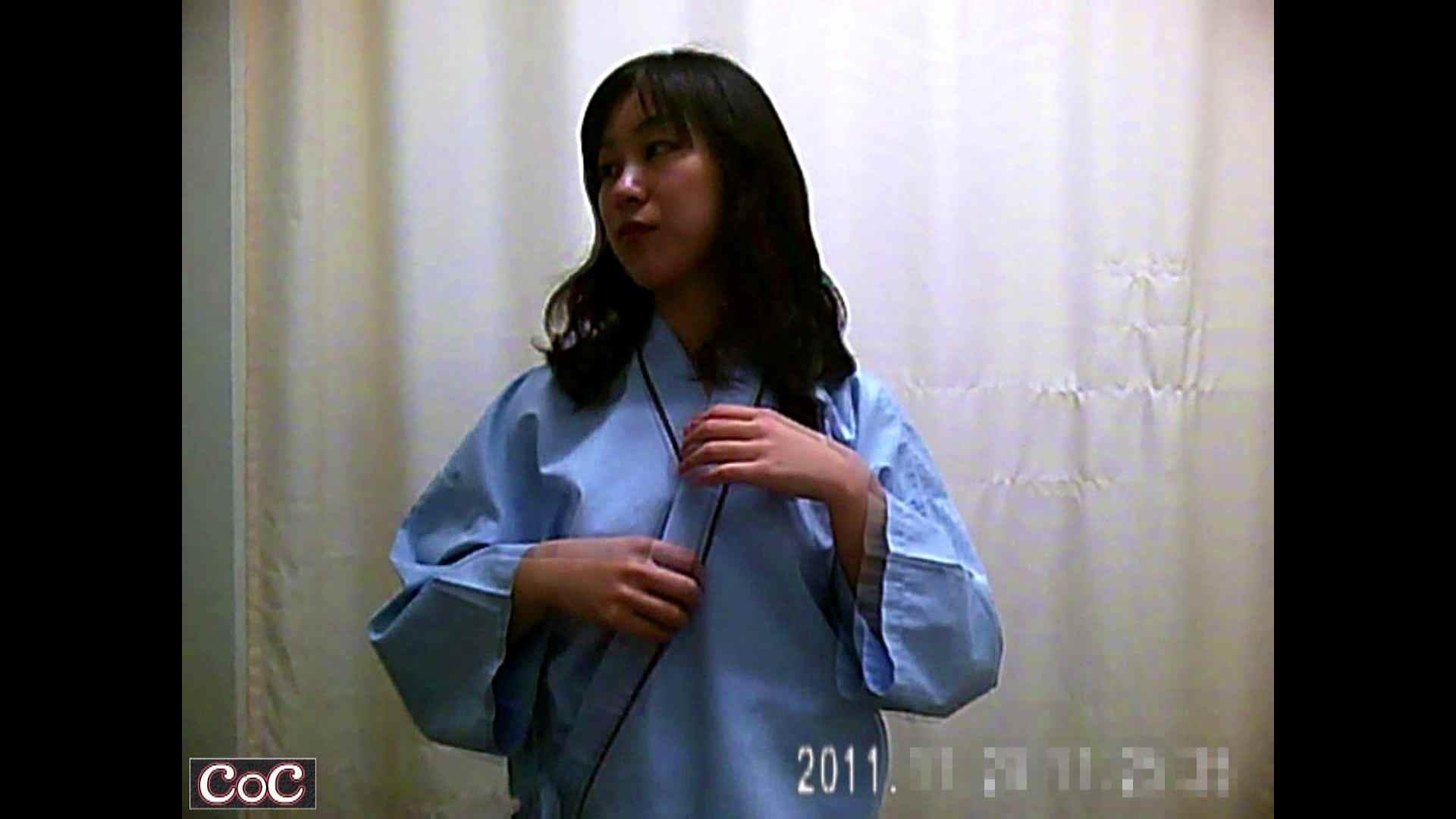 病院おもいっきり着替え! vol.104 巨乳 | 独身エッチOL  68pic 38
