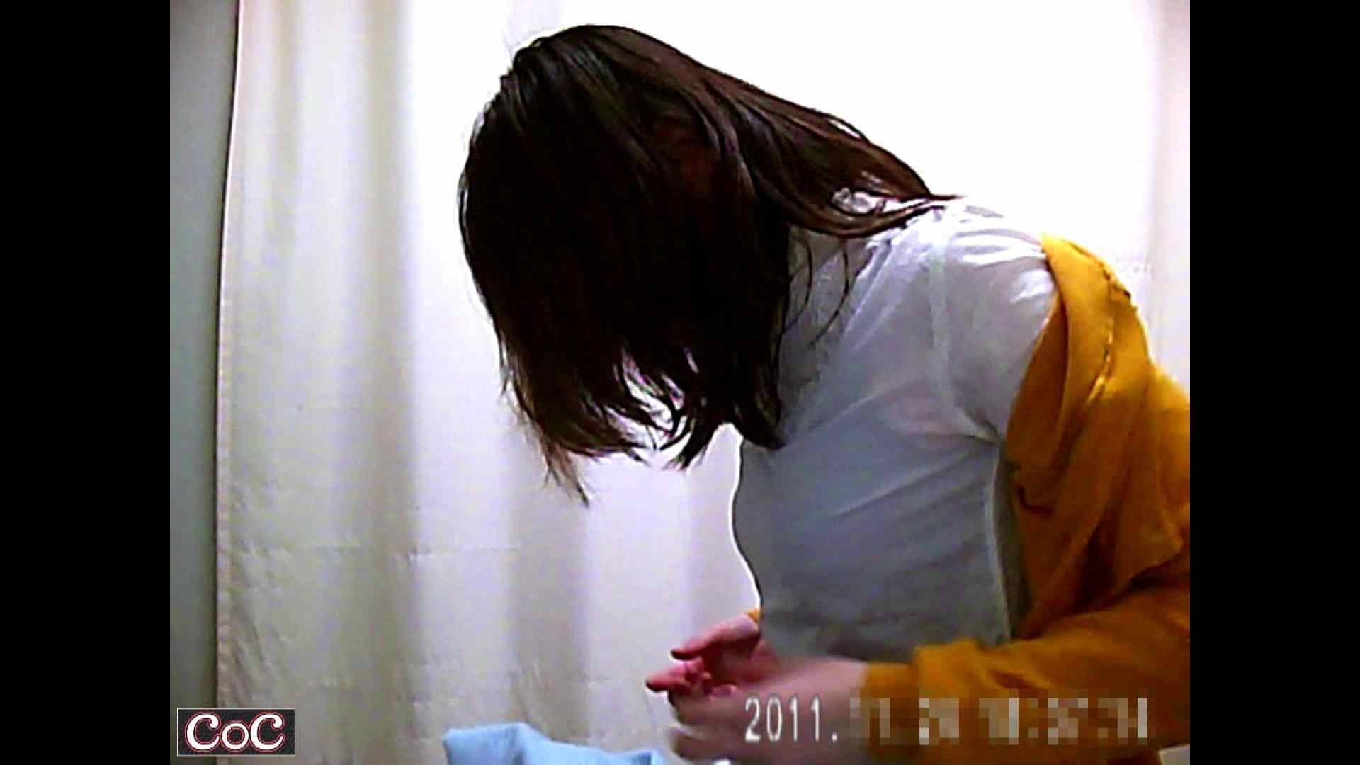 病院おもいっきり着替え! vol.104 巨乳 | 独身エッチOL  68pic 48