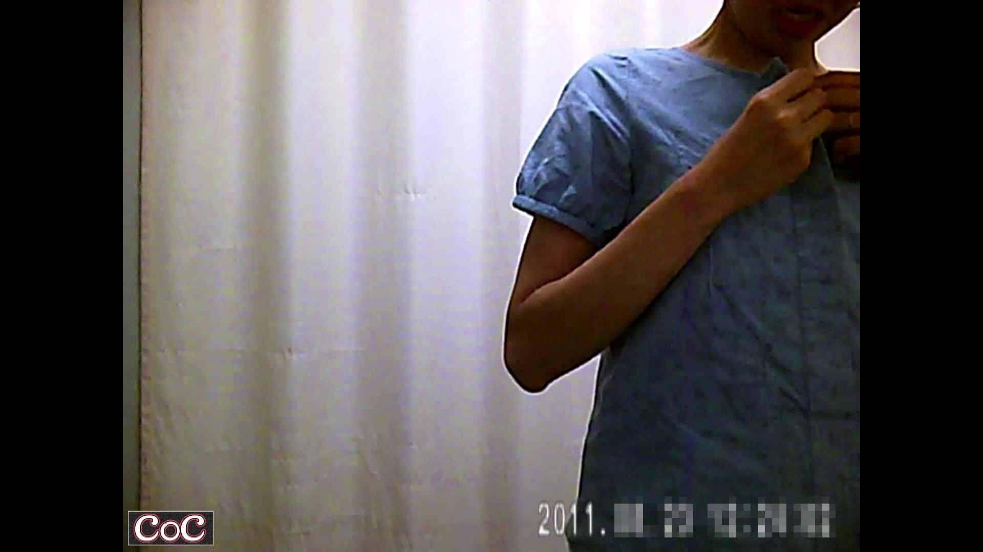 病院おもいっきり着替え! vol.17 独身エッチOL   綺麗なおっぱい  92pic 27