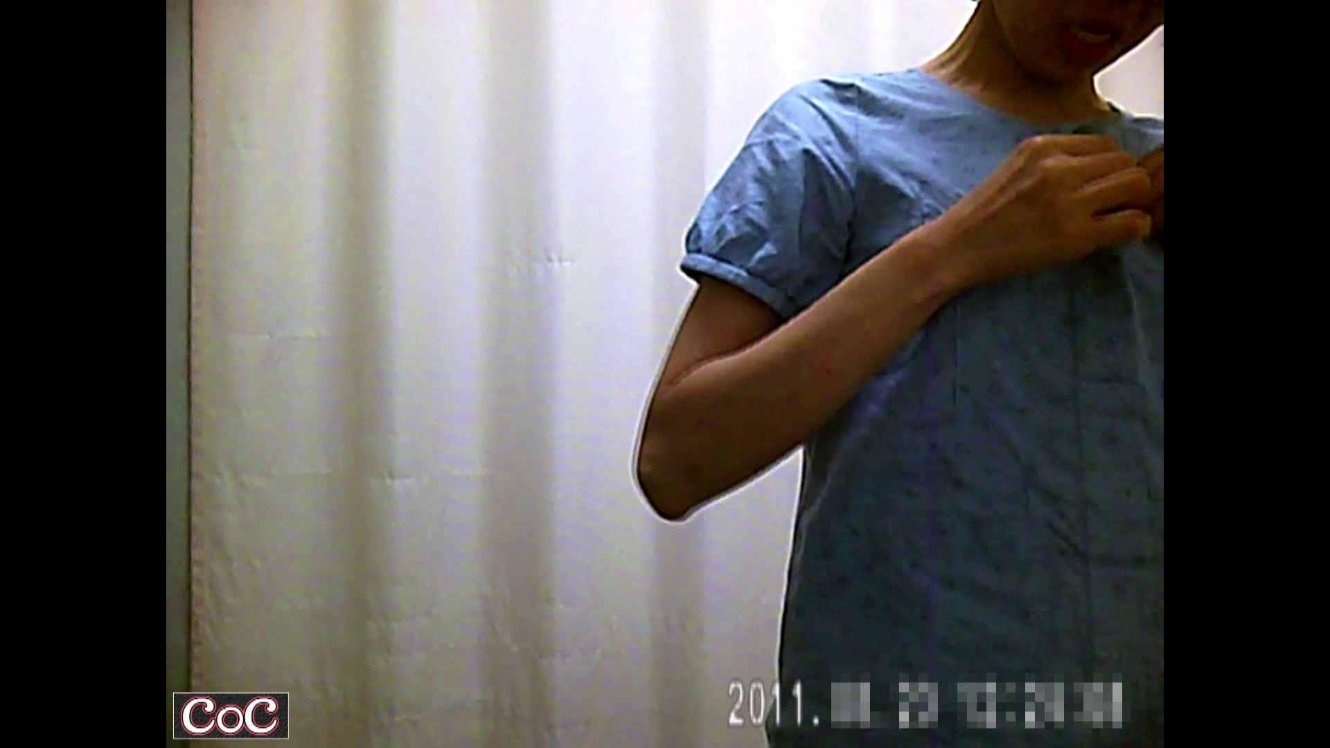 病院おもいっきり着替え! vol.17 独身エッチOL   綺麗なおっぱい  92pic 28