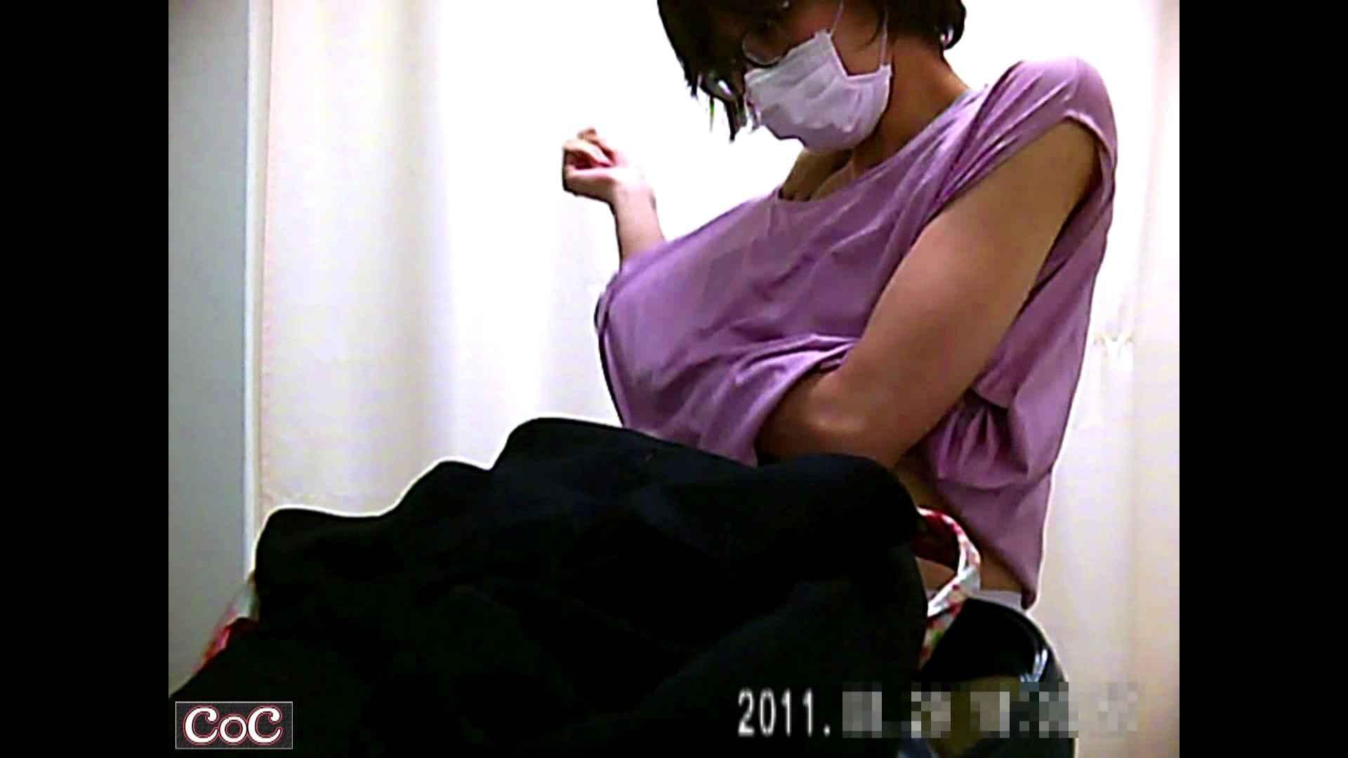 病院おもいっきり着替え! vol.17 独身エッチOL   綺麗なおっぱい  92pic 34