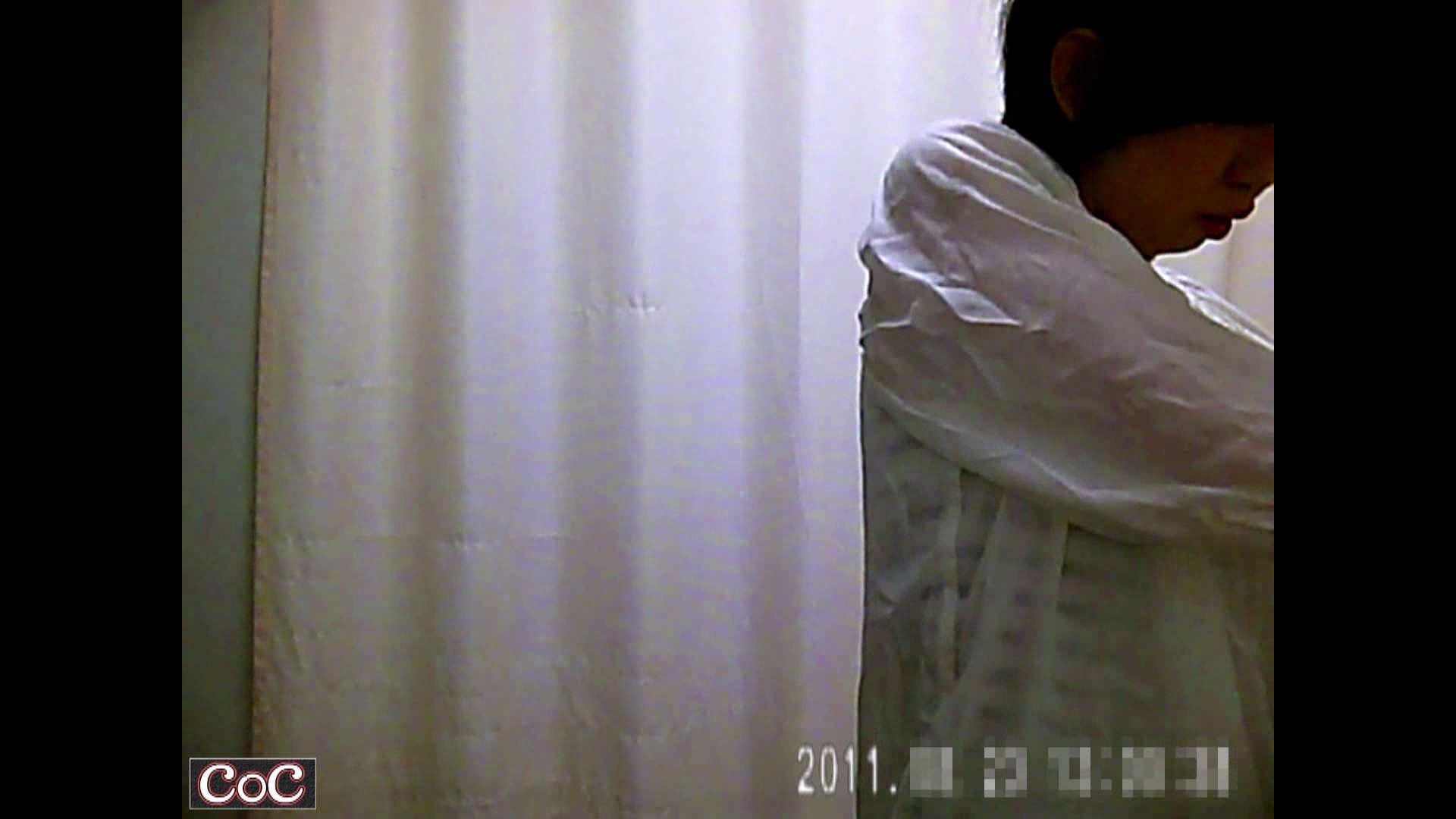 病院おもいっきり着替え! vol.17 独身エッチOL   綺麗なおっぱい  92pic 54