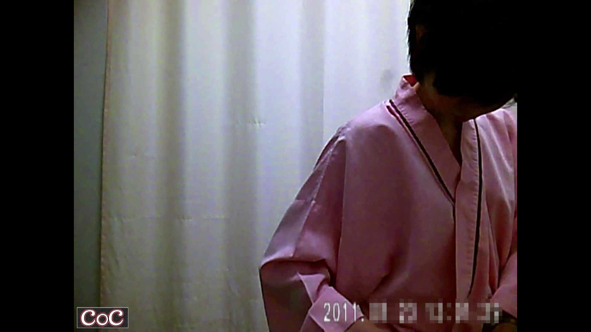 病院おもいっきり着替え! vol.17 独身エッチOL   綺麗なおっぱい  92pic 60