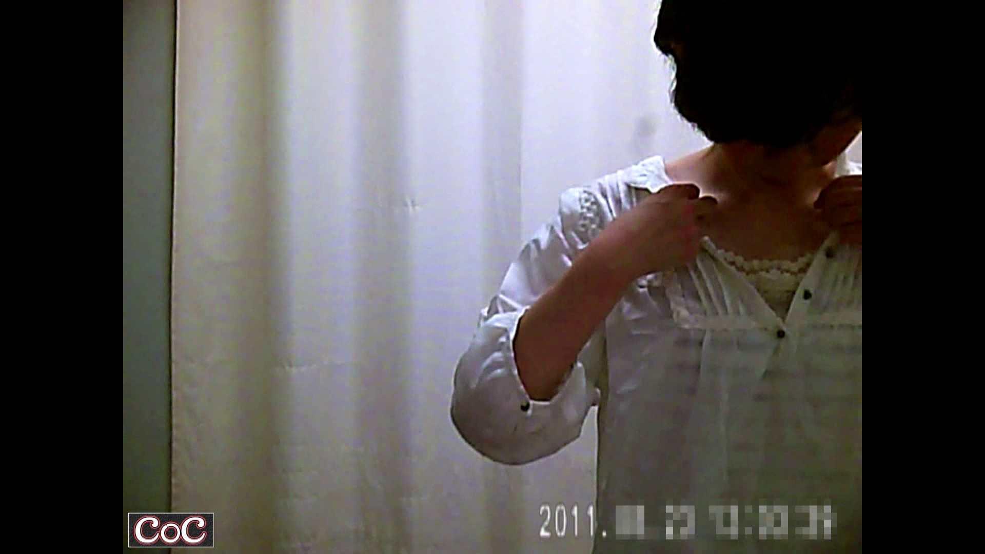 病院おもいっきり着替え! vol.17 独身エッチOL   綺麗なおっぱい  92pic 66