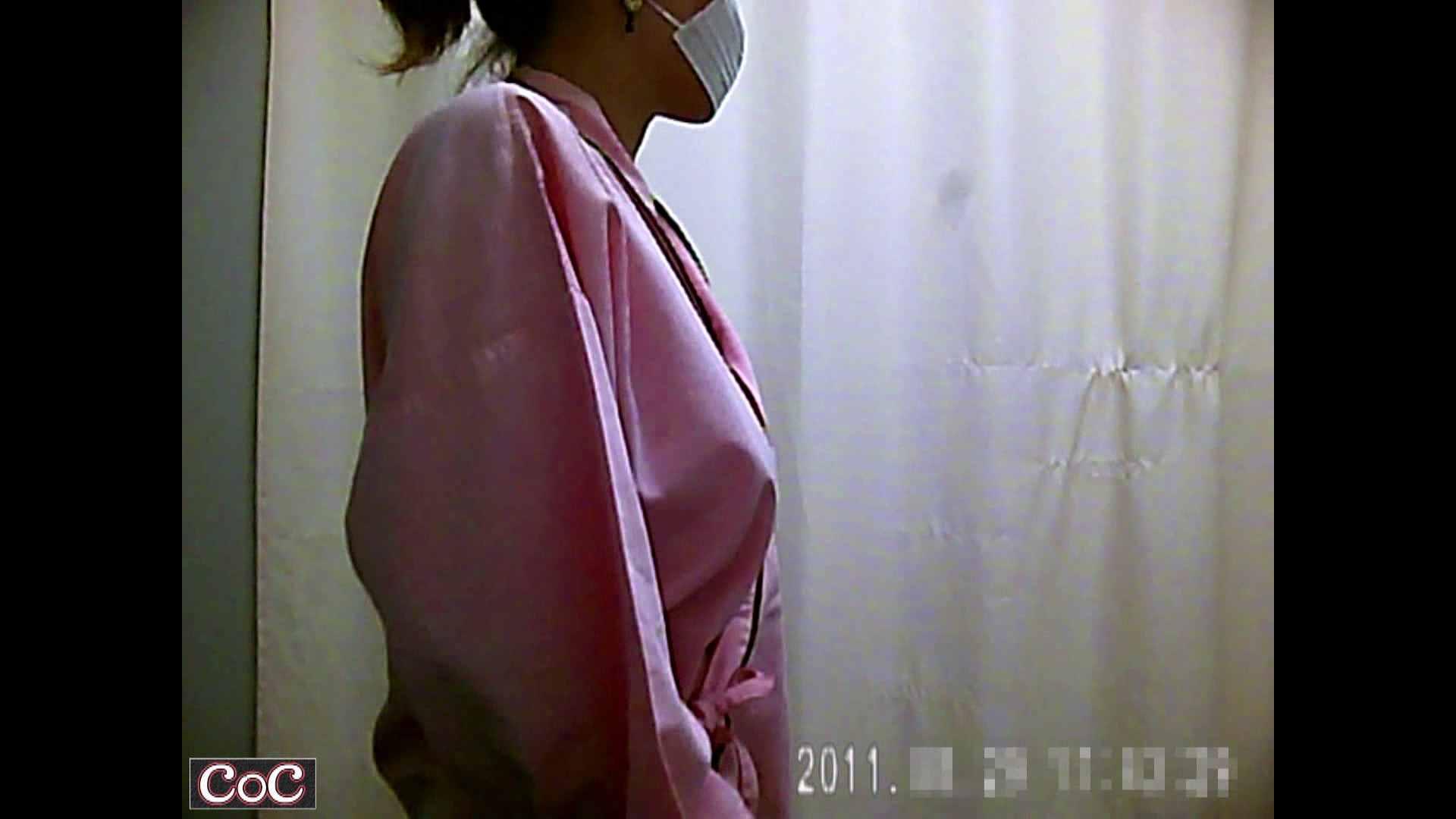 病院おもいっきり着替え! vol.18 独身エッチOL   着替え中です  111pic 7