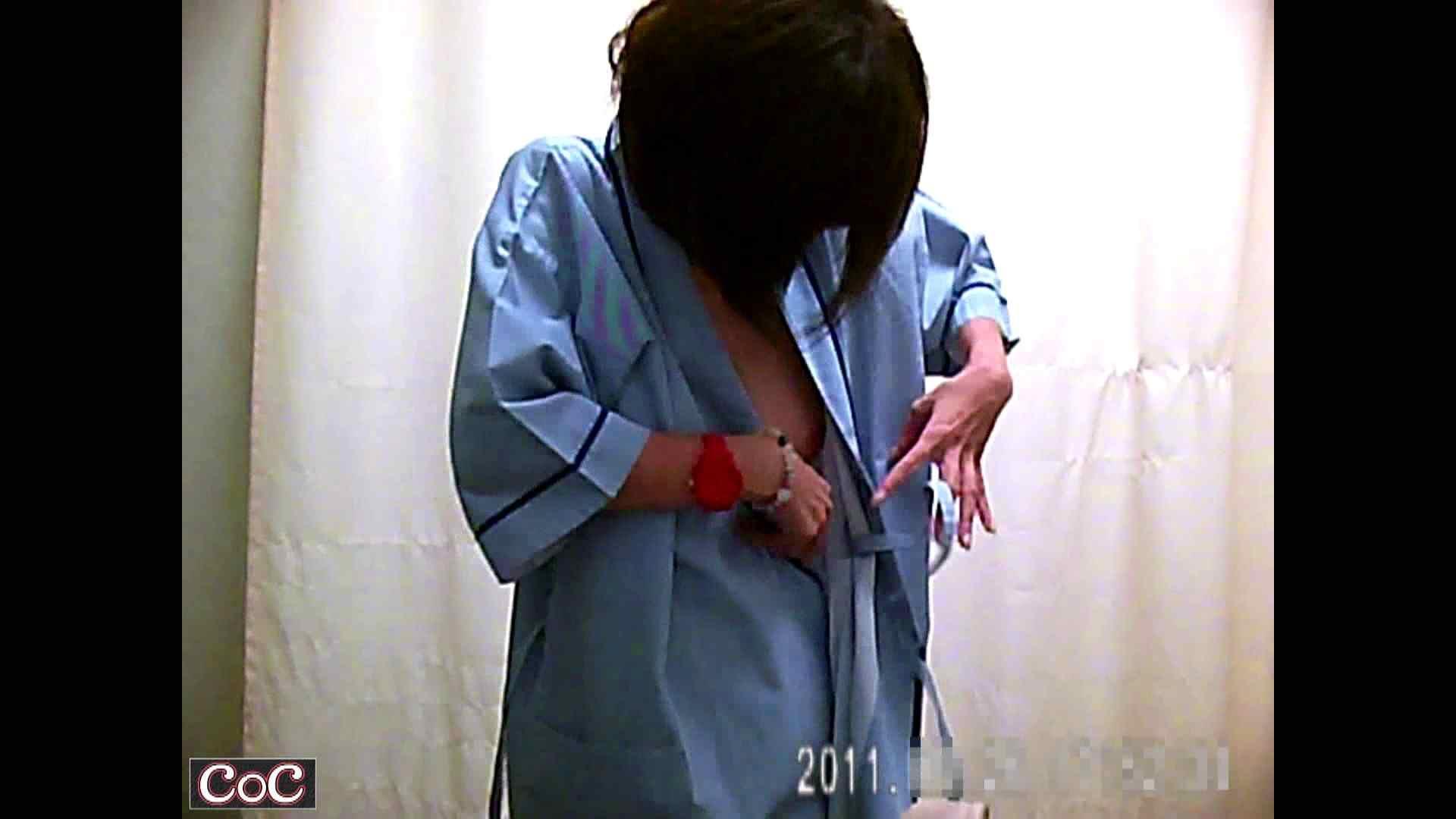 病院おもいっきり着替え! vol.18 独身エッチOL   着替え中です  111pic 31