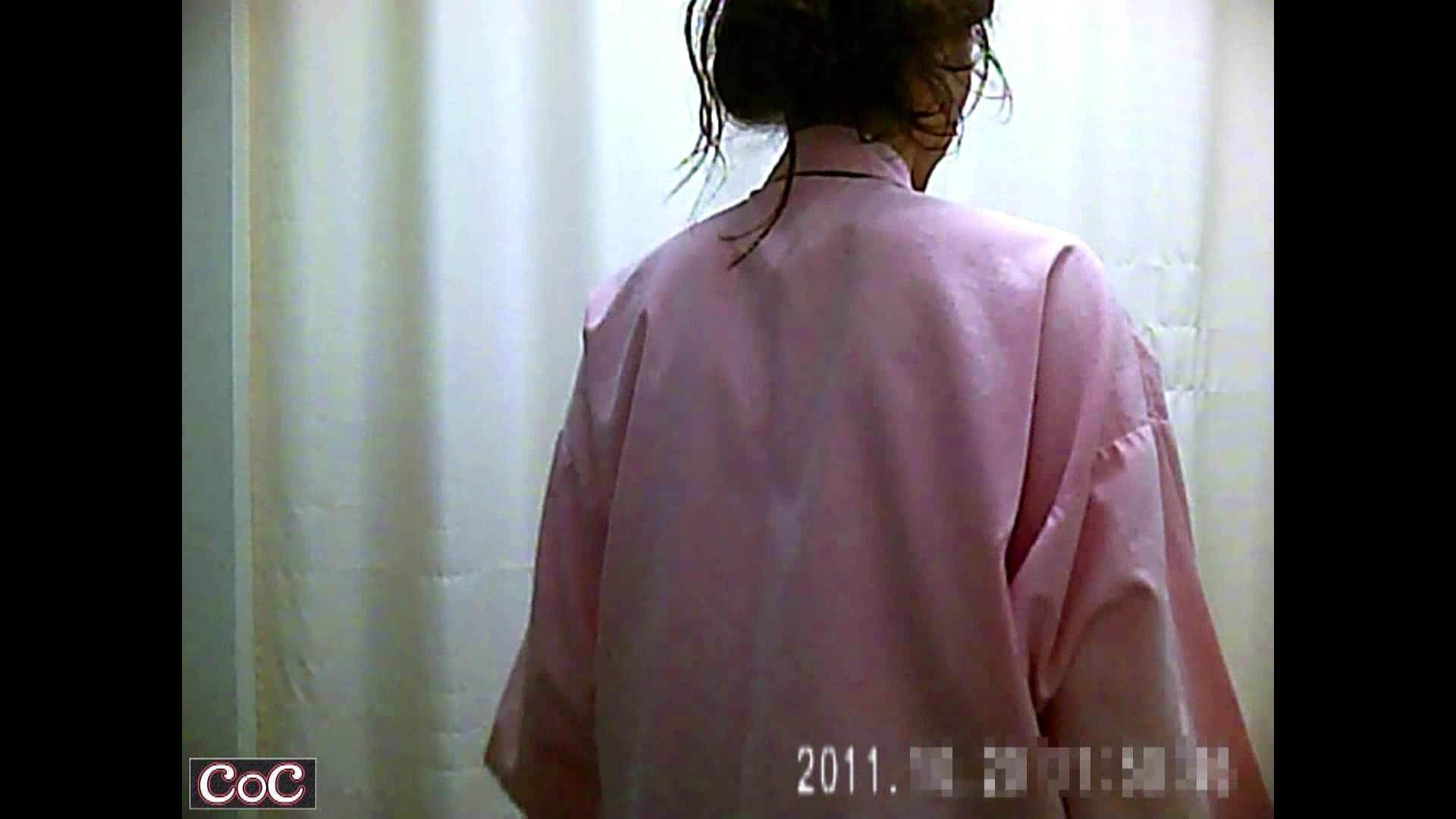 病院おもいっきり着替え! vol.64 綺麗なおっぱい | 着替え中です  46pic 19