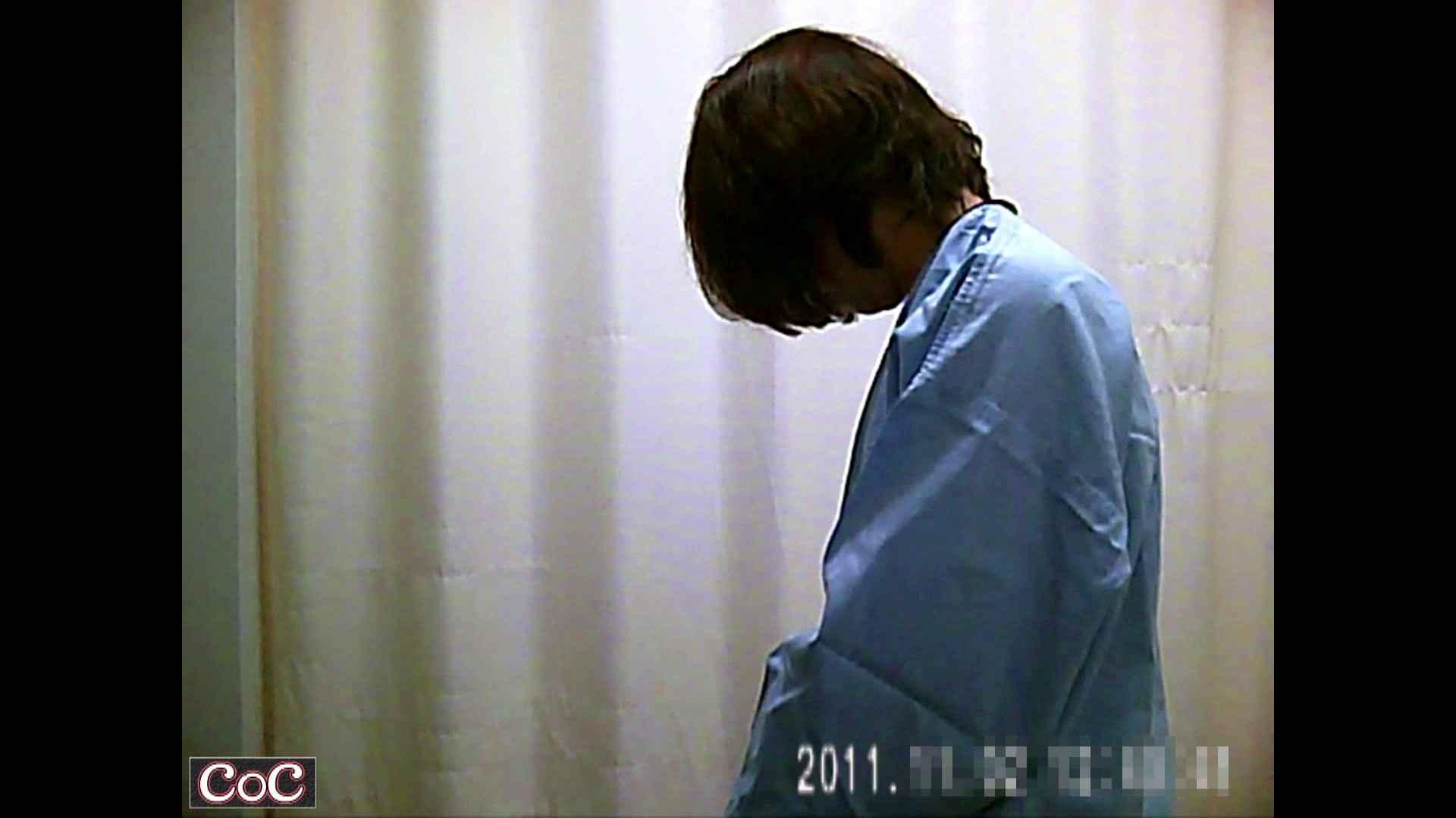 病院おもいっきり着替え! vol.79 乳首   盗撮  55pic 15
