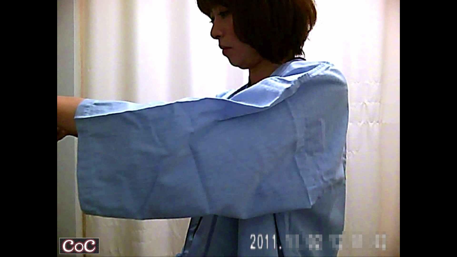 病院おもいっきり着替え! vol.79 乳首   盗撮  55pic 22