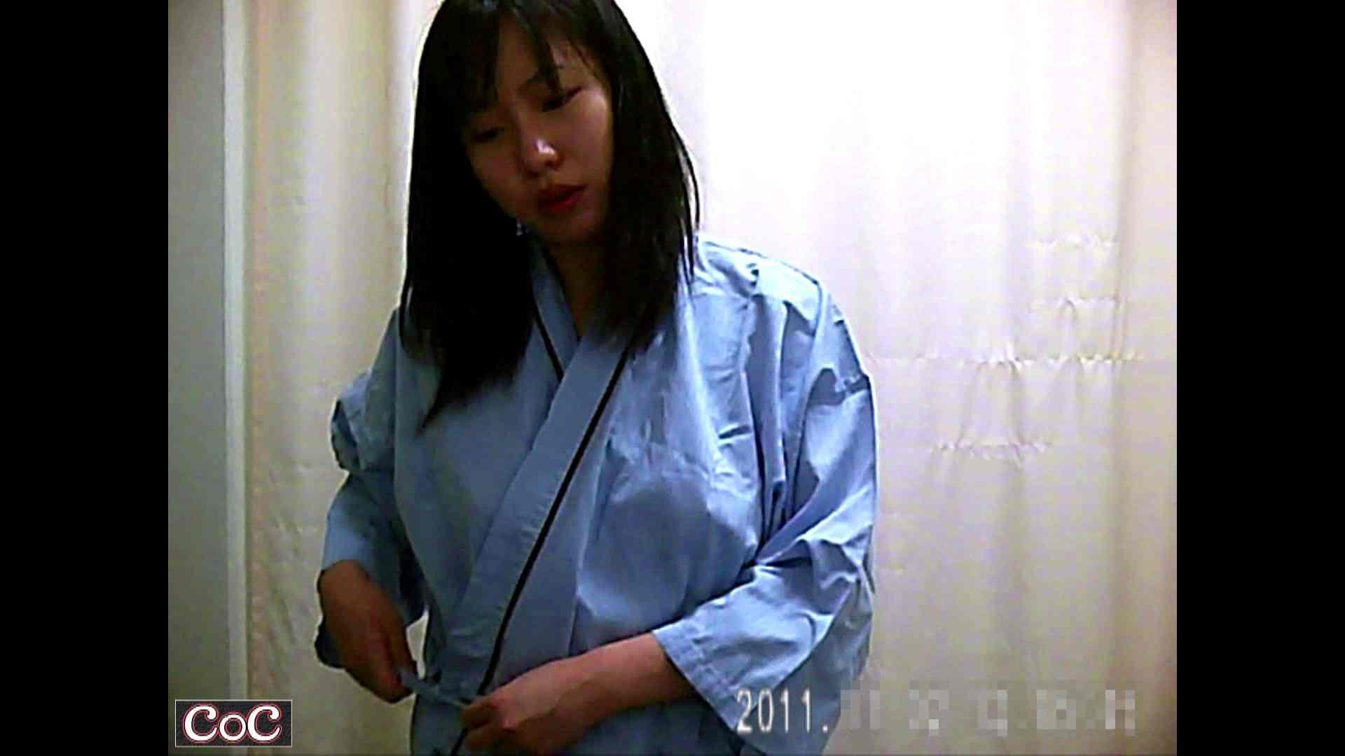 病院おもいっきり着替え! vol.79 乳首   盗撮  55pic 38