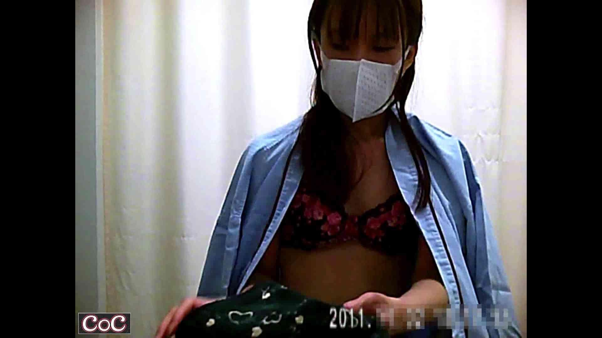 病院おもいっきり着替え! vol.80 貧乳 | 巨乳  65pic 24