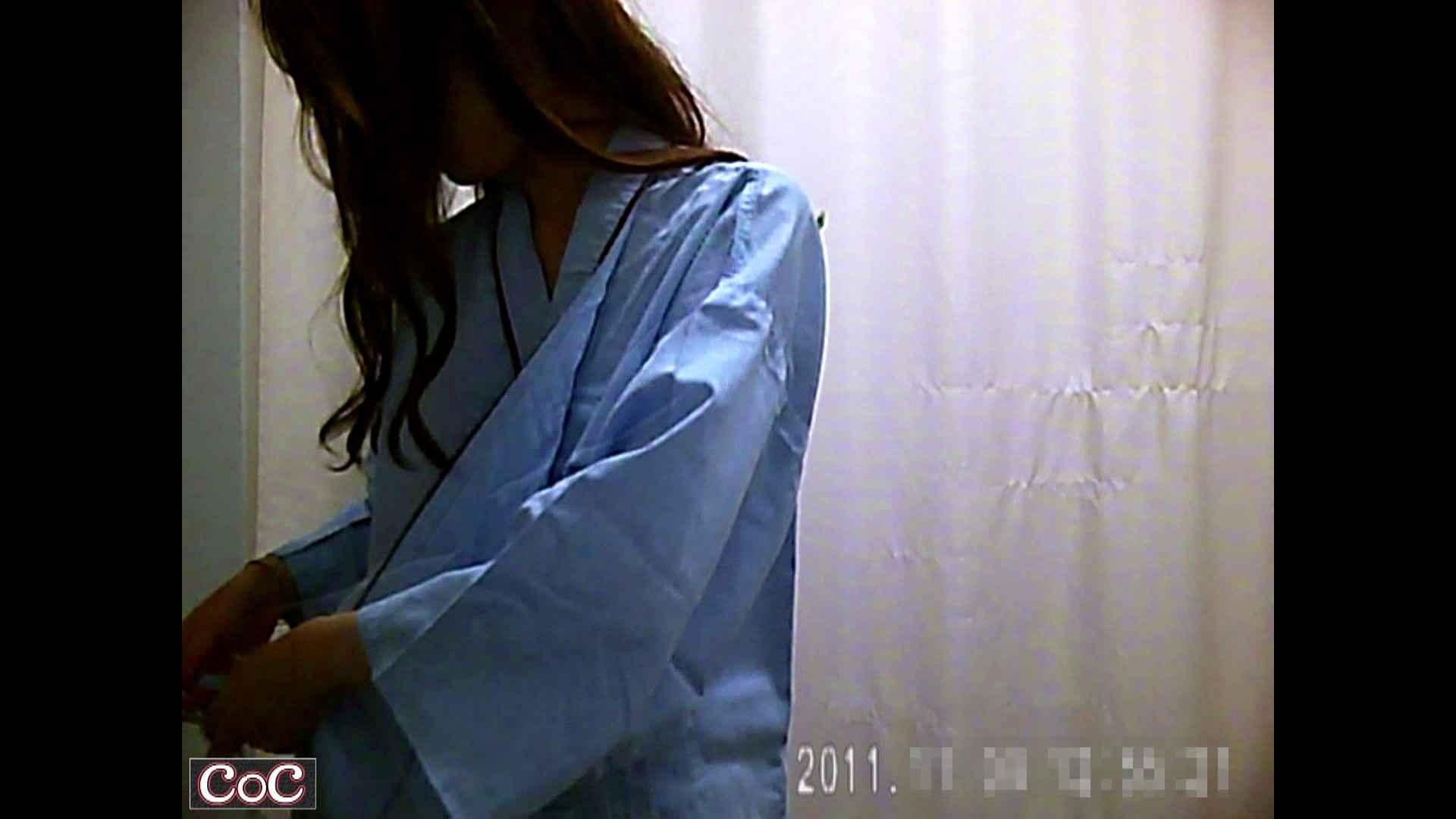 病院おもいっきり着替え! vol.80 貧乳 | 巨乳  65pic 48