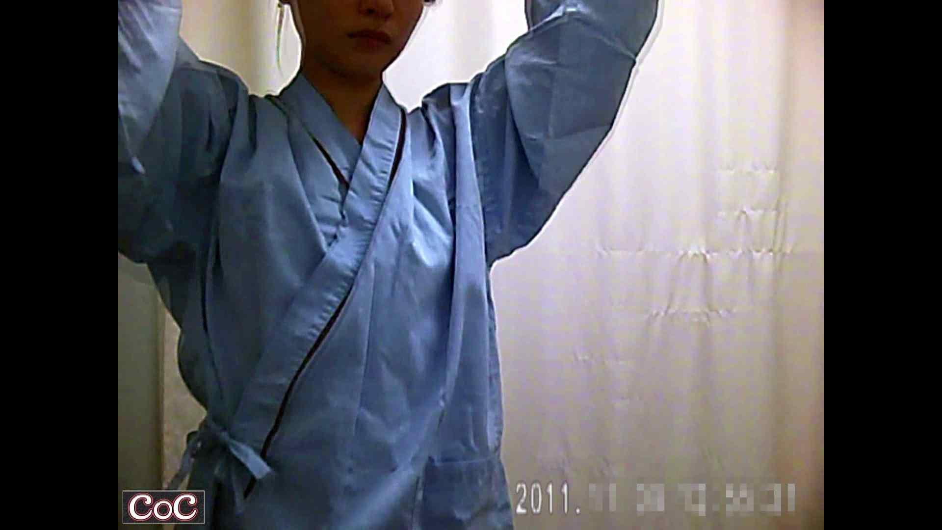 病院おもいっきり着替え! vol.80 貧乳 | 巨乳  65pic 50