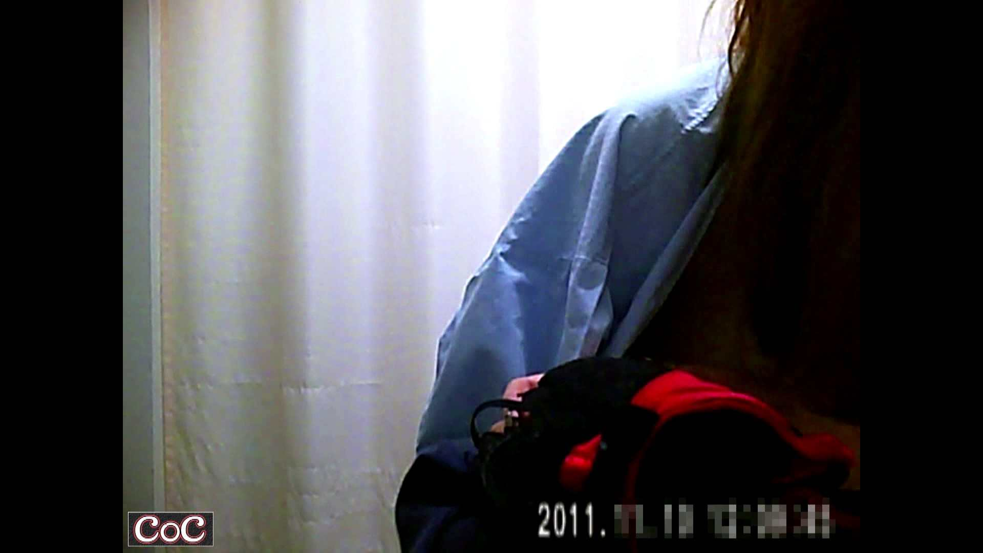 病院おもいっきり着替え! vol.87 巨乳 | 盗撮  99pic 54