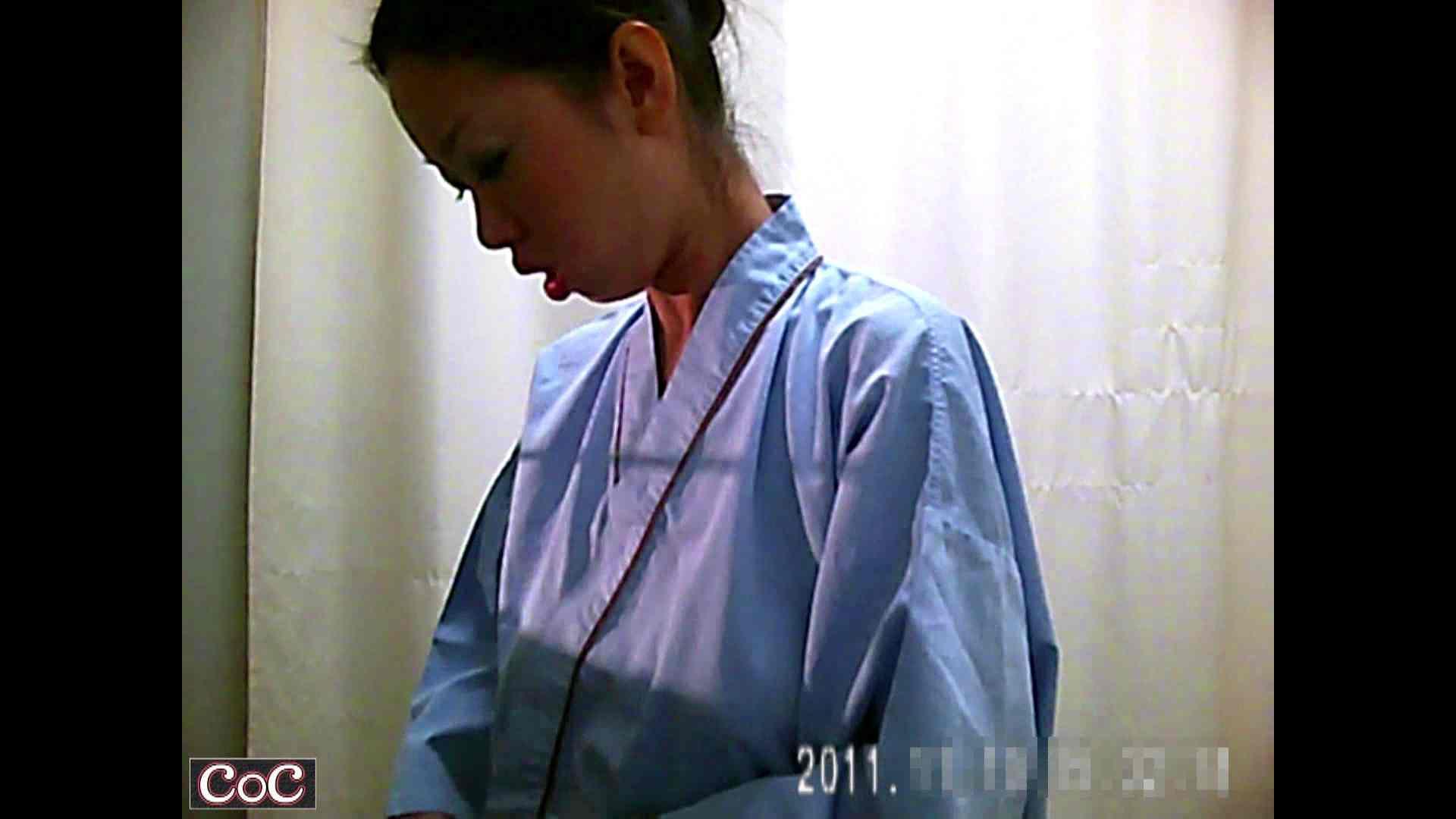 病院おもいっきり着替え! vol.87 巨乳 | 盗撮  99pic 81