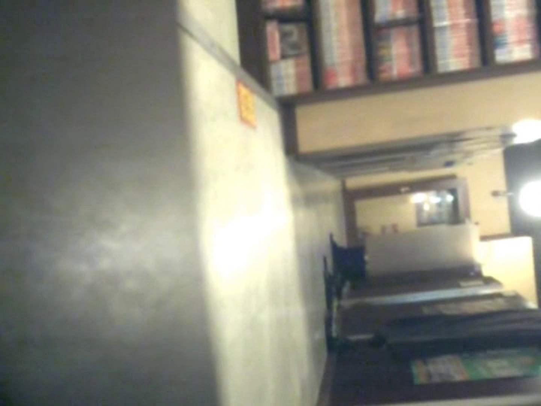インターネットカフェの中で起こっている出来事 vol.007 独身エッチOL | カップル  108pic 28