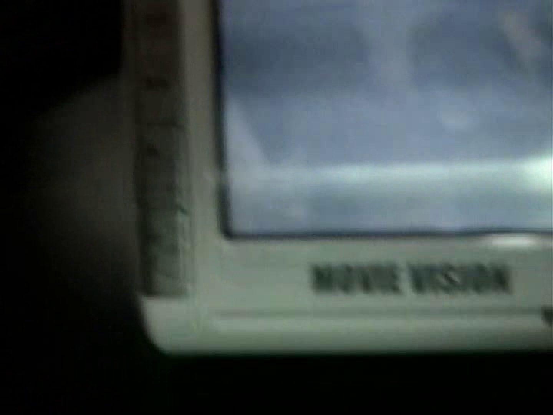 インターネットカフェの中で起こっている出来事 vol.017 独身エッチOL   カップル  50pic 43