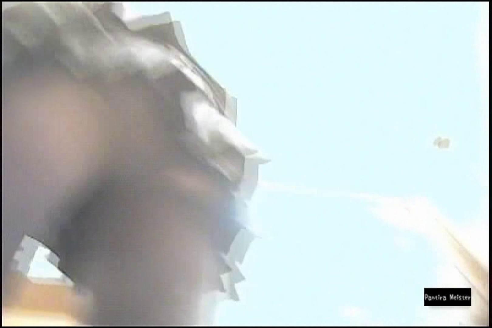 オリジナルパンチラ No.102 チラ   パンチラハメ撮り  35pic 29