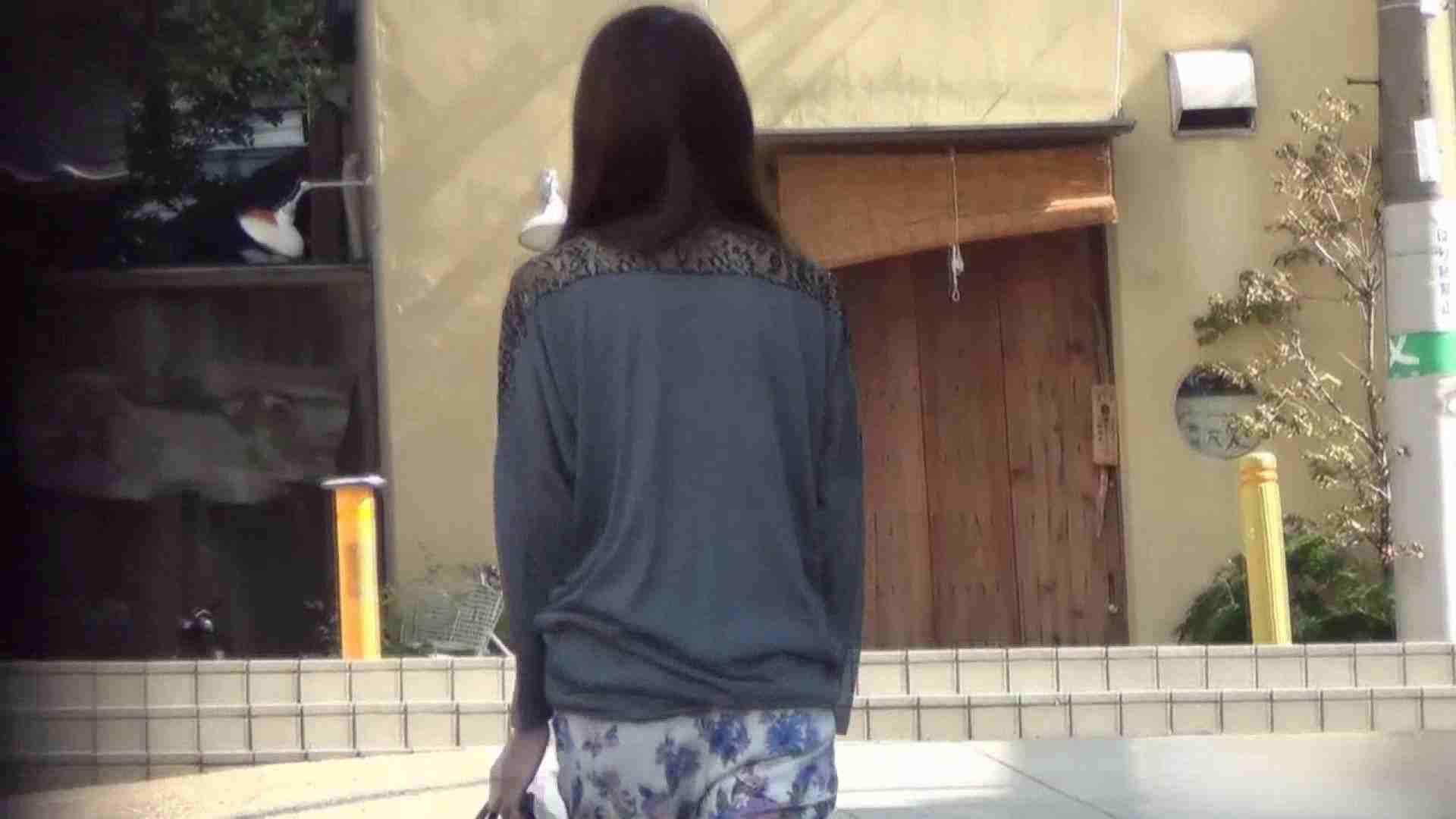 屋外トイレっと!Vol.01 独身エッチOL   お姉さんの女体  61pic 13