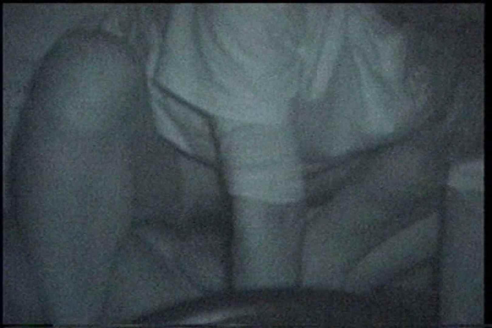 充血監督の深夜の運動会Vol.197 独身エッチOL | おまんこモロ出し  60pic 31