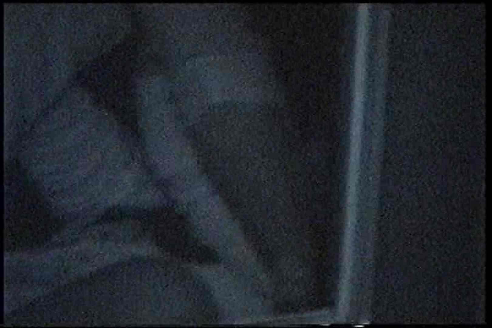 充血監督の深夜の運動会Vol.199 おまんこモロ出し | 独身エッチOL  27pic 10