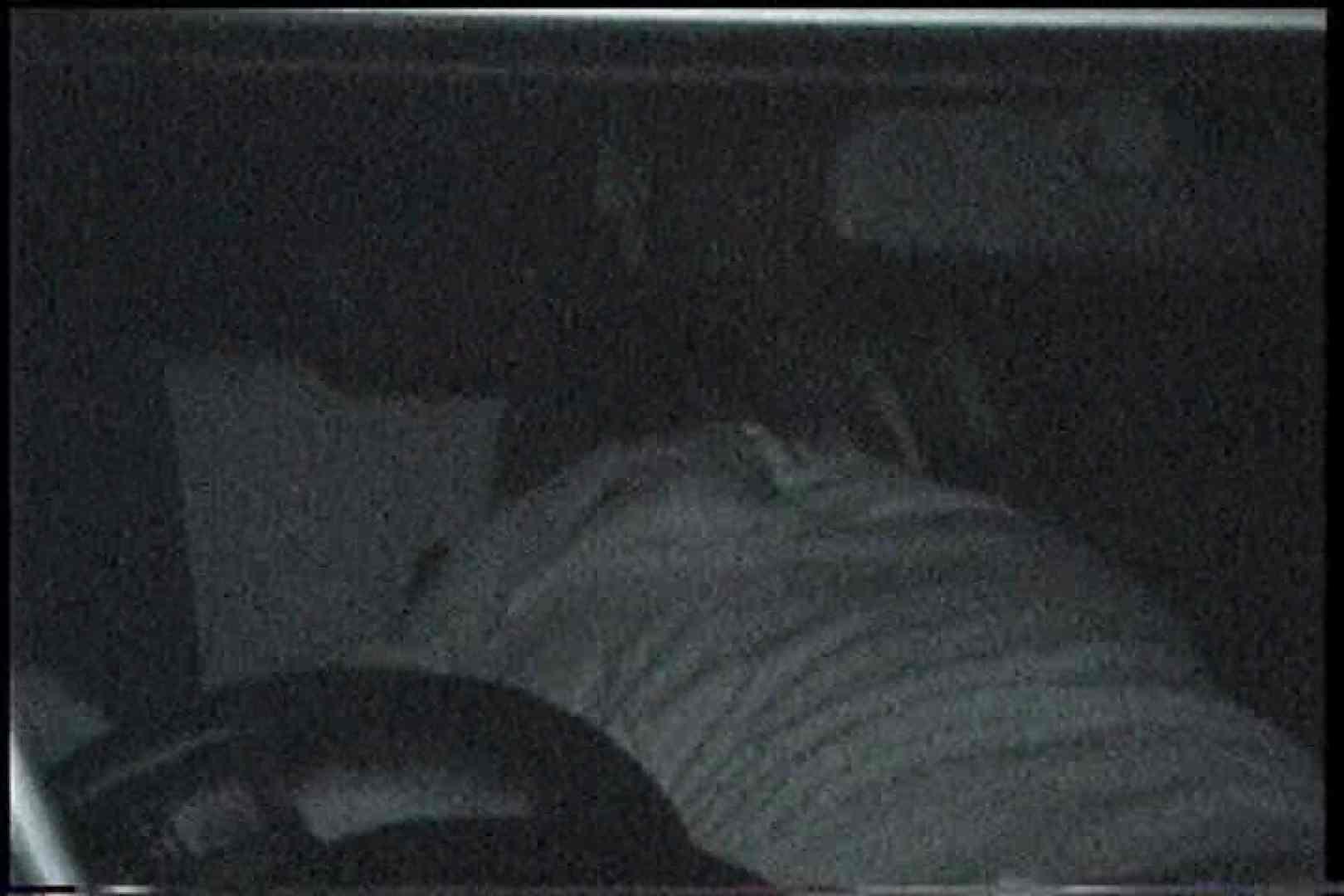 充血監督の深夜の運動会Vol.199 おまんこモロ出し | 独身エッチOL  27pic 24