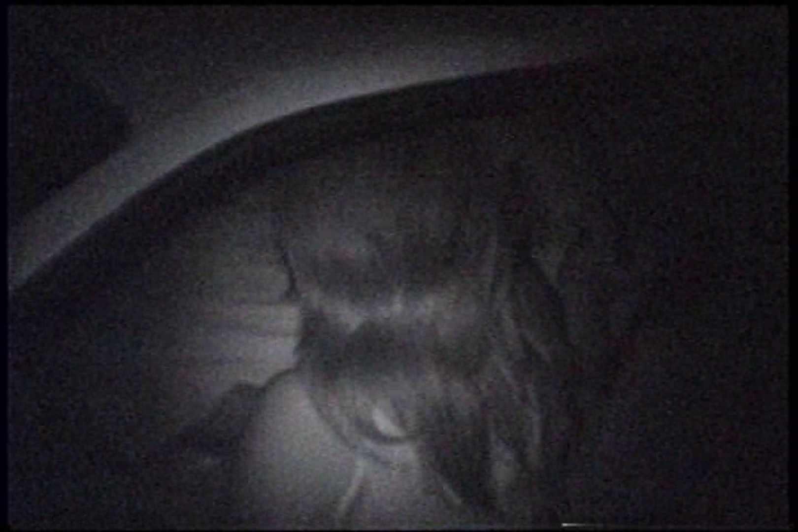 充血監督の深夜の運動会Vol.234 手マンでオナニー   おまんこモロ出し  32pic 1