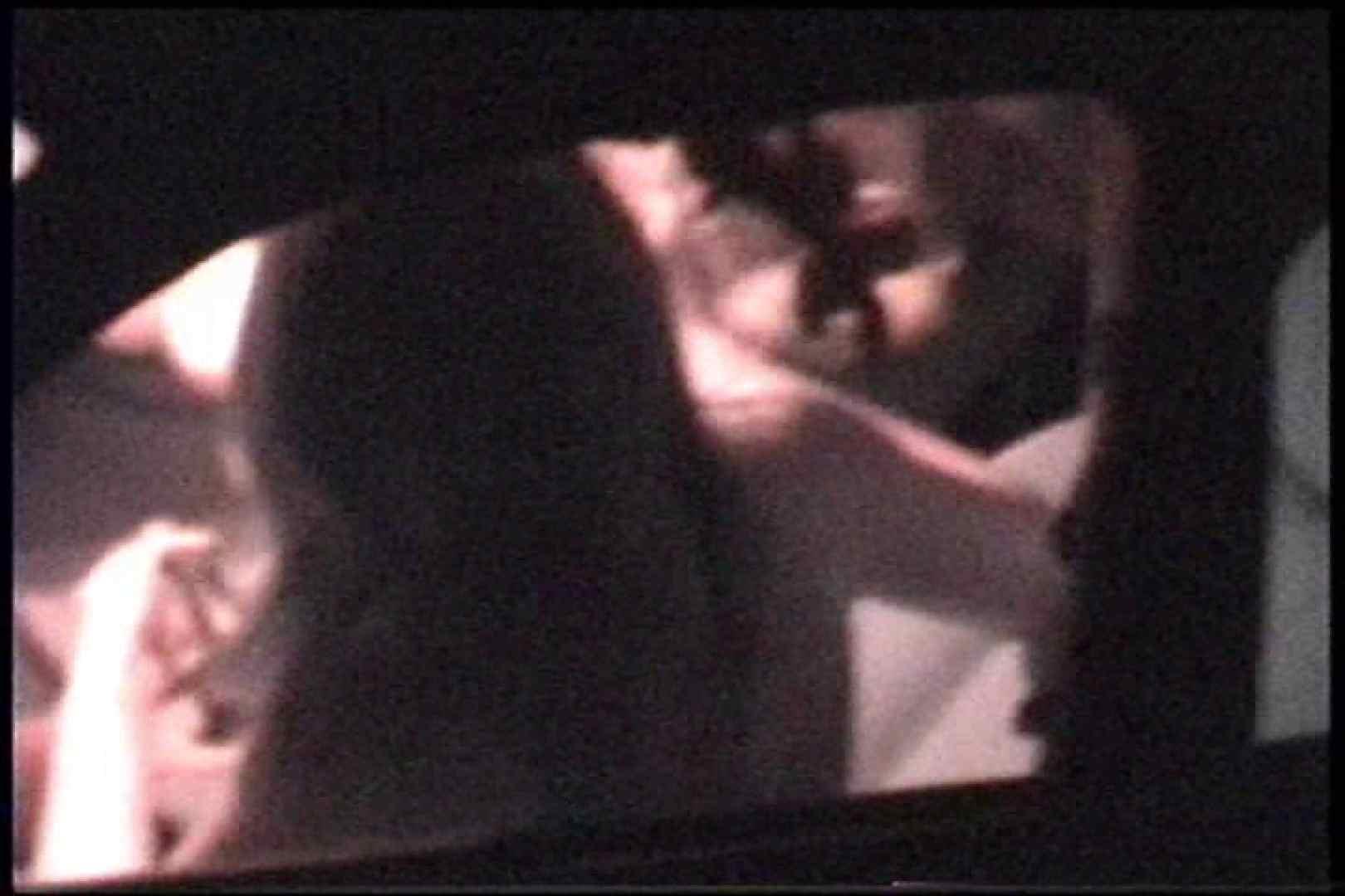 充血監督の深夜の運動会Vol.234 手マンでオナニー   おまんこモロ出し  32pic 2