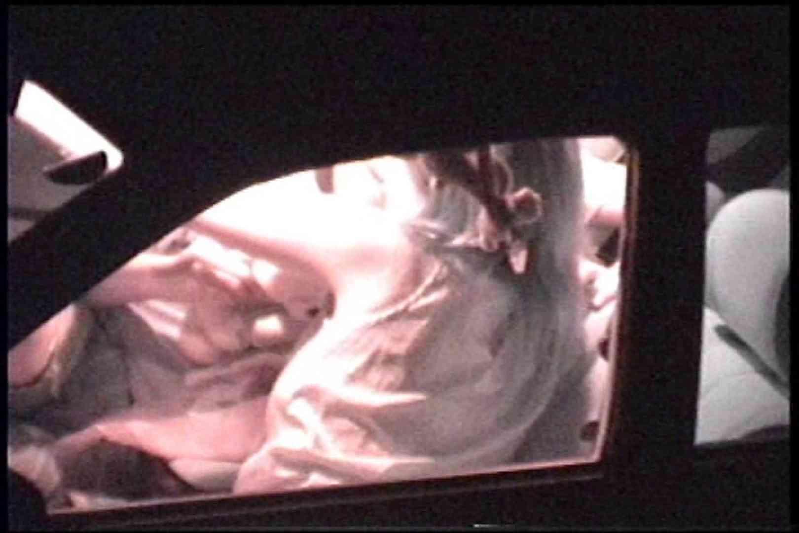 充血監督の深夜の運動会Vol.234 手マンでオナニー   おまんこモロ出し  32pic 3