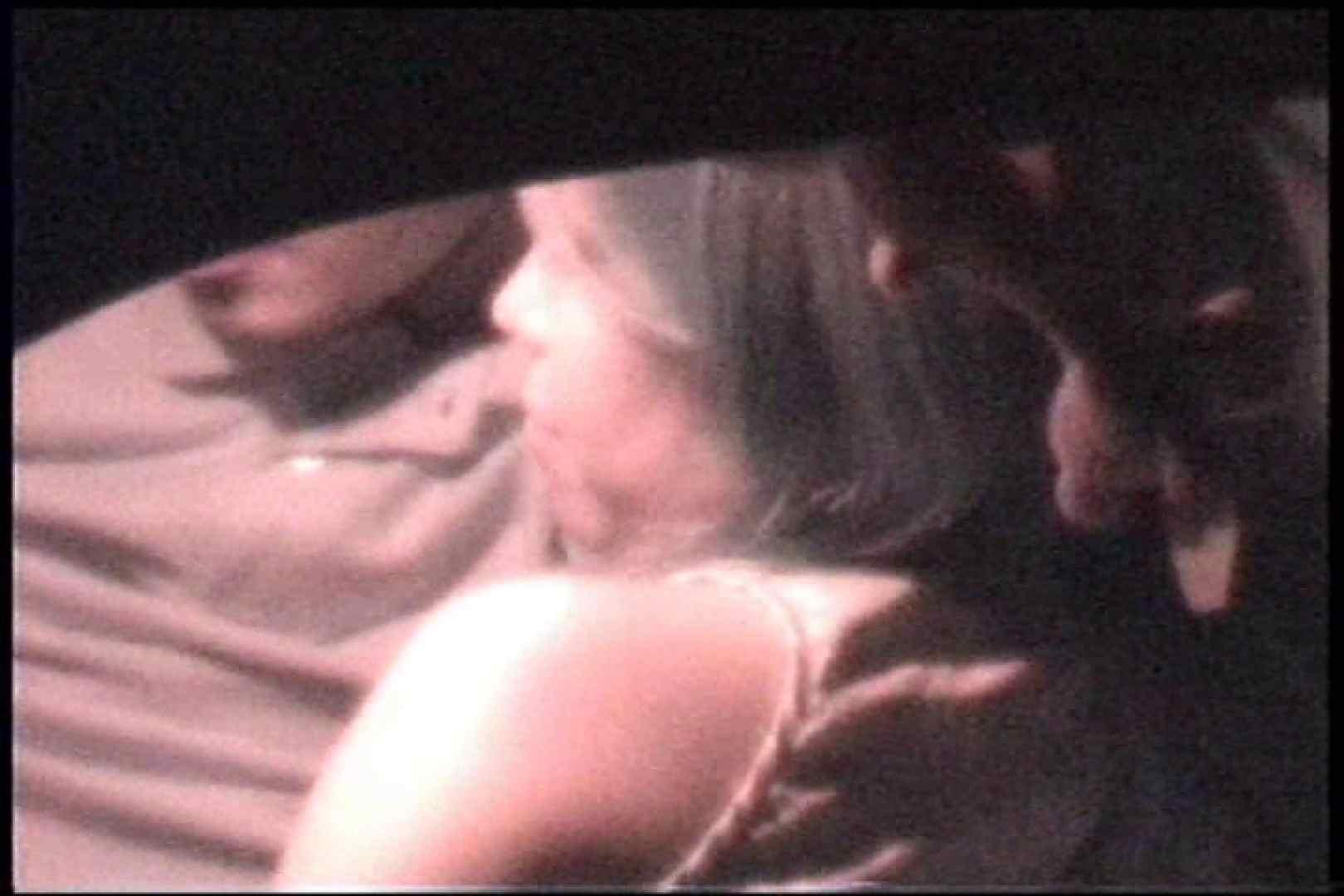 充血監督の深夜の運動会Vol.234 手マンでオナニー   おまんこモロ出し  32pic 11
