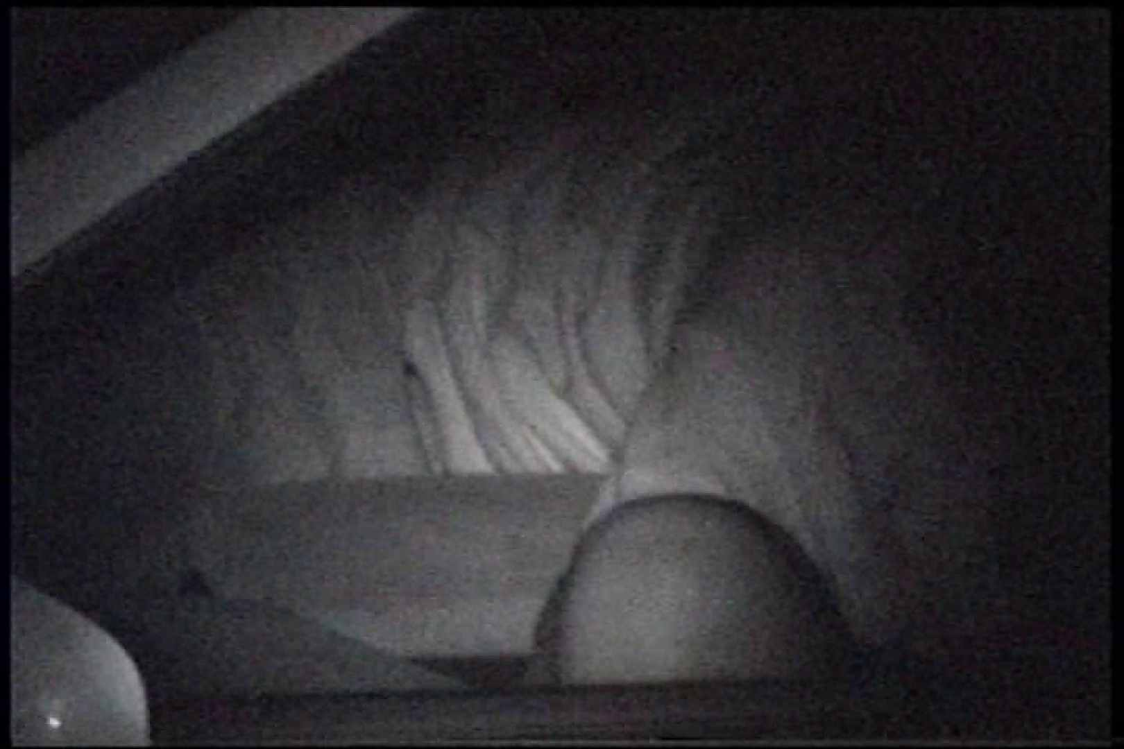 充血監督の深夜の運動会Vol.234 手マンでオナニー   おまんこモロ出し  32pic 12