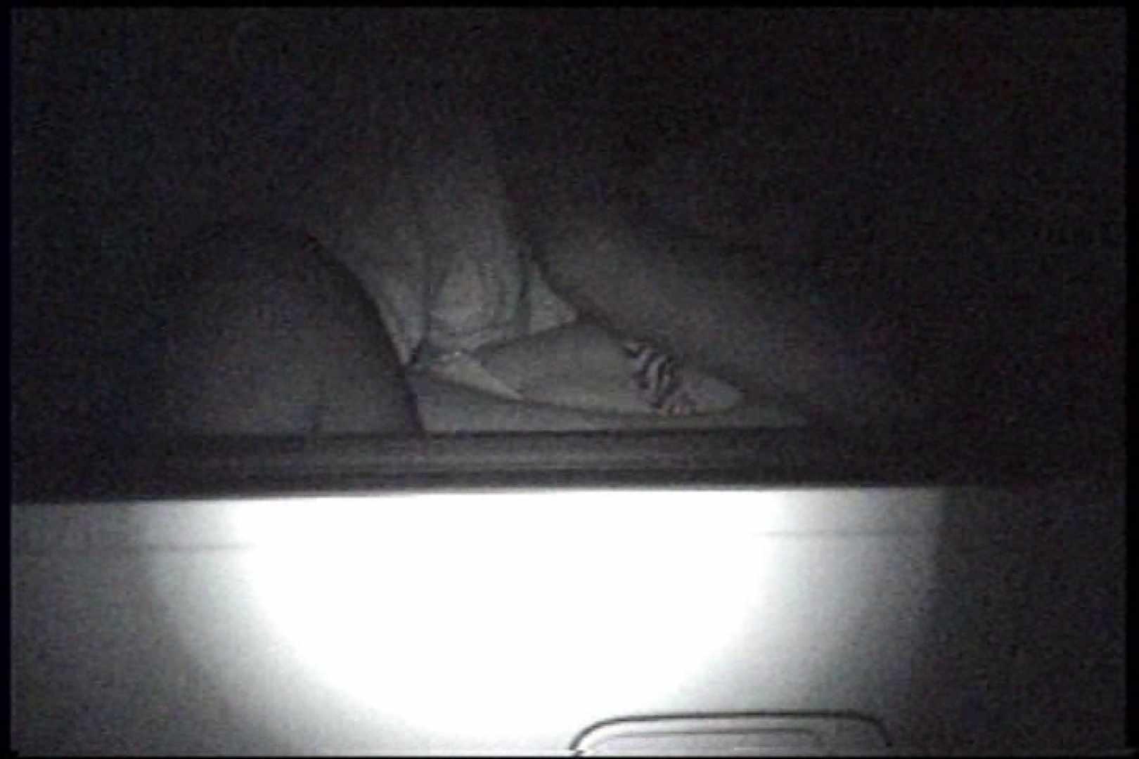 充血監督の深夜の運動会Vol.234 手マンでオナニー   おまんこモロ出し  32pic 14