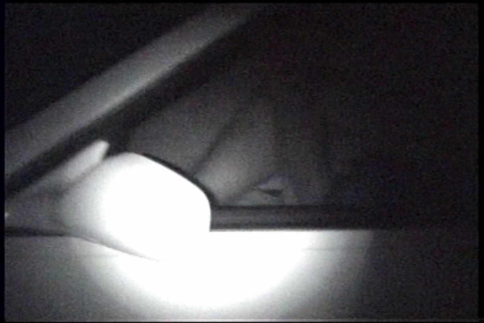 充血監督の深夜の運動会Vol.234 手マンでオナニー   おまんこモロ出し  32pic 17