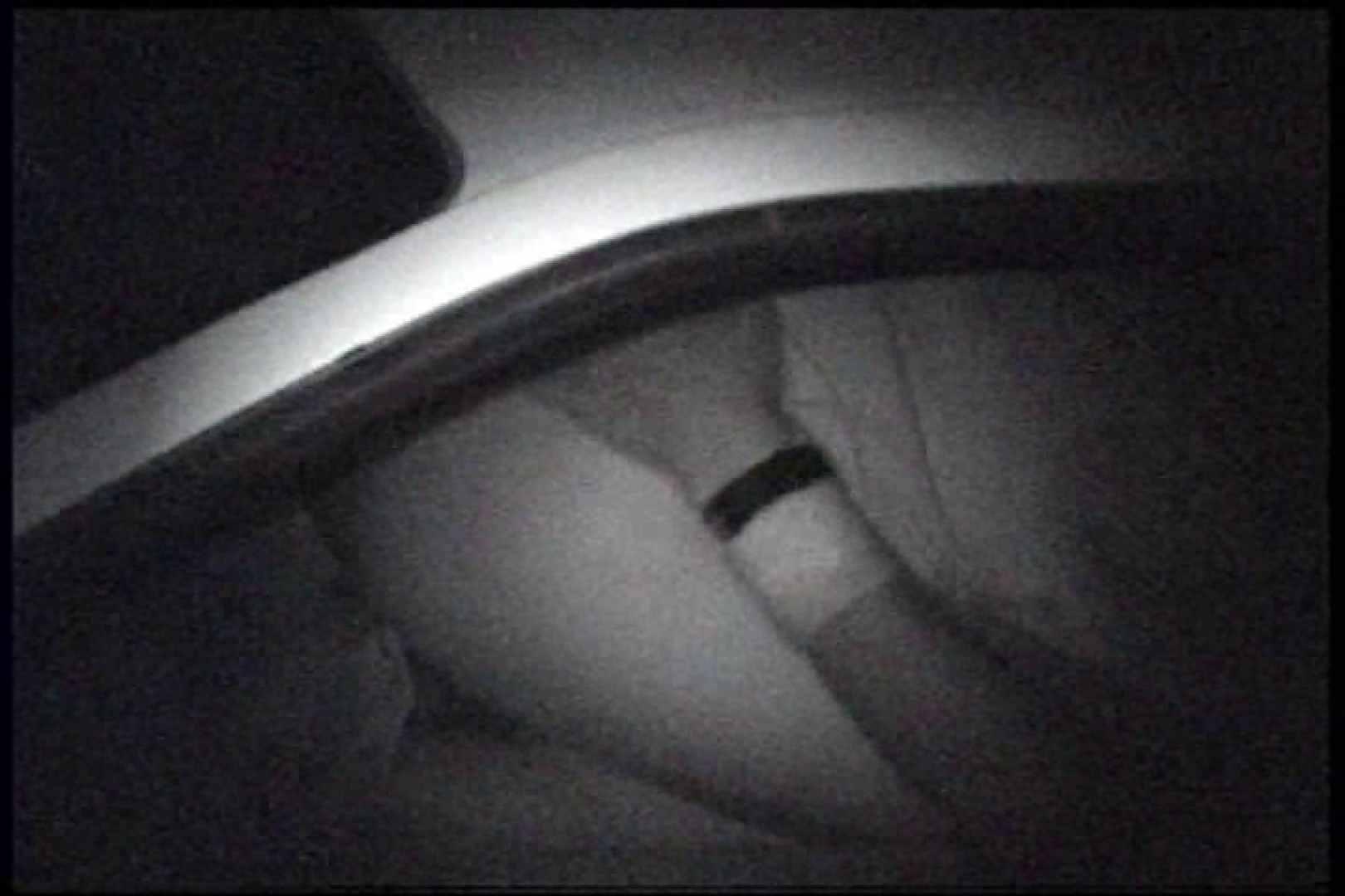 充血監督の深夜の運動会Vol.234 手マンでオナニー   おまんこモロ出し  32pic 31