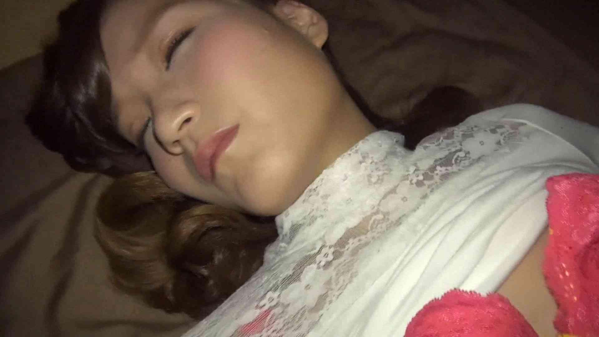 変態ギャル姫のH Vol.10 後編 独身エッチOL   マンココレクション  81pic 51