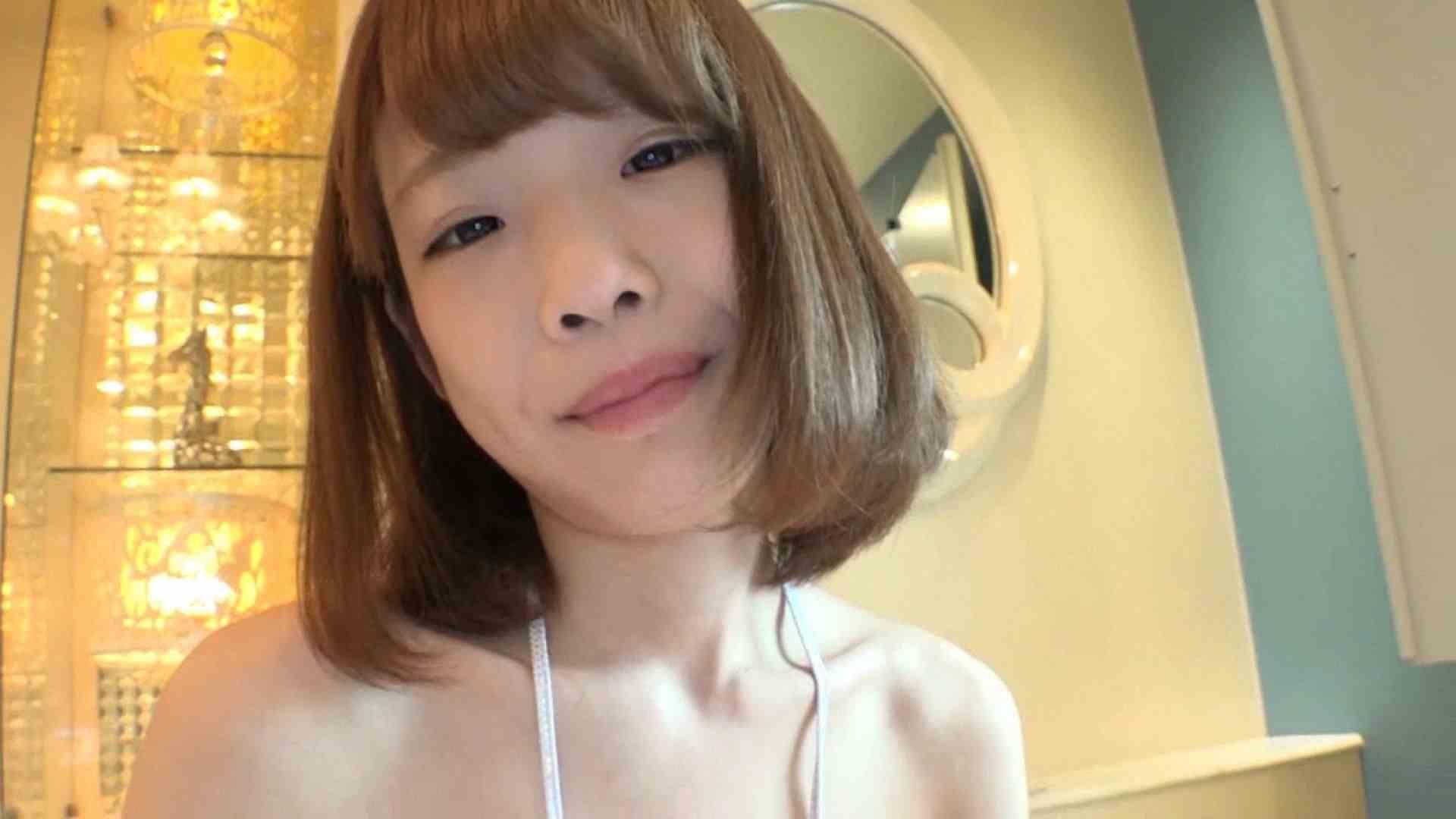 S級厳選美女ビッチガールVol.32 前編 美女 | ギャルライフ  58pic 54