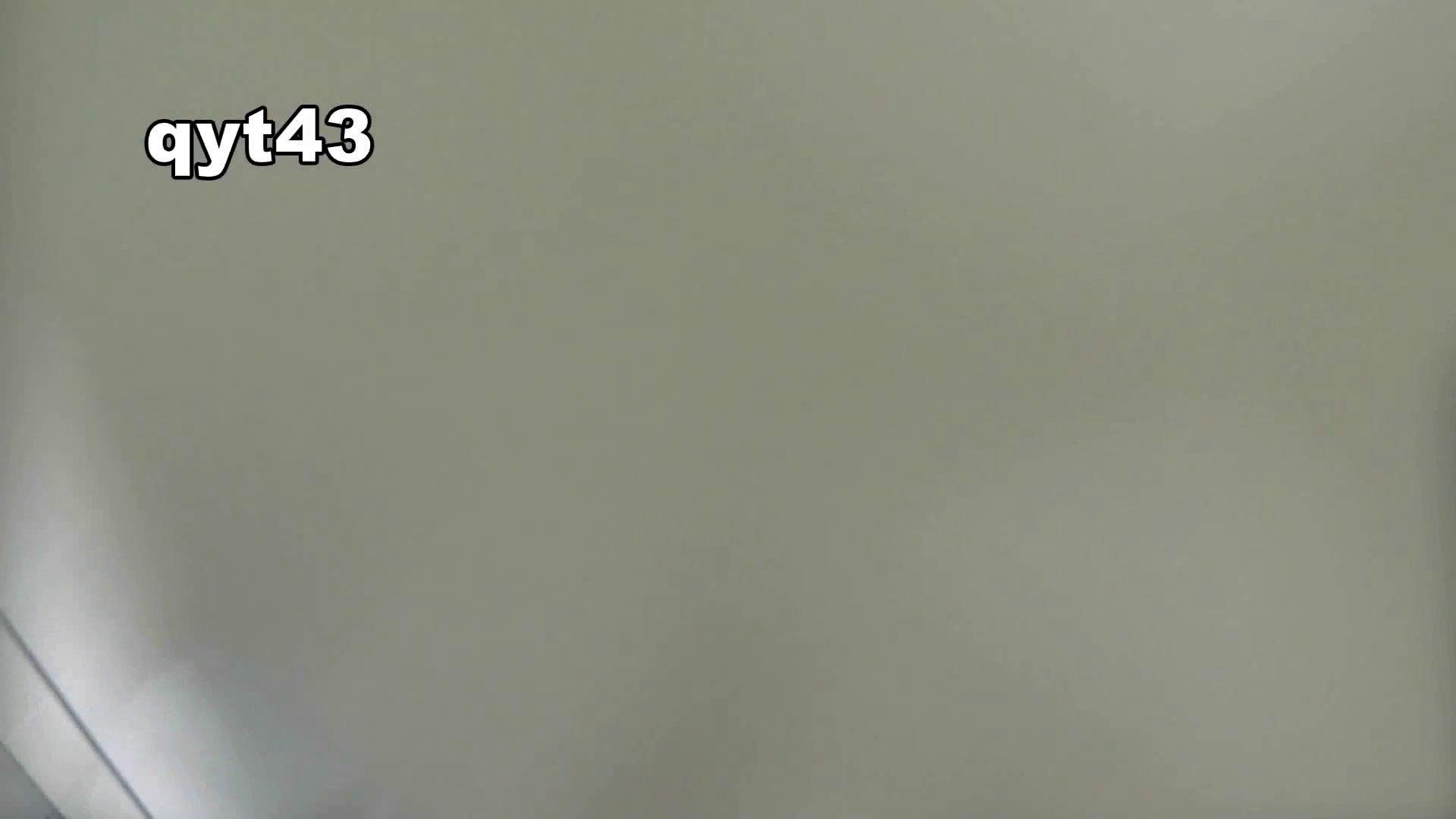 vol.42 命がけ潜伏洗面所! ちょろっとさん 洗面所 | 独身エッチOL  72pic 10