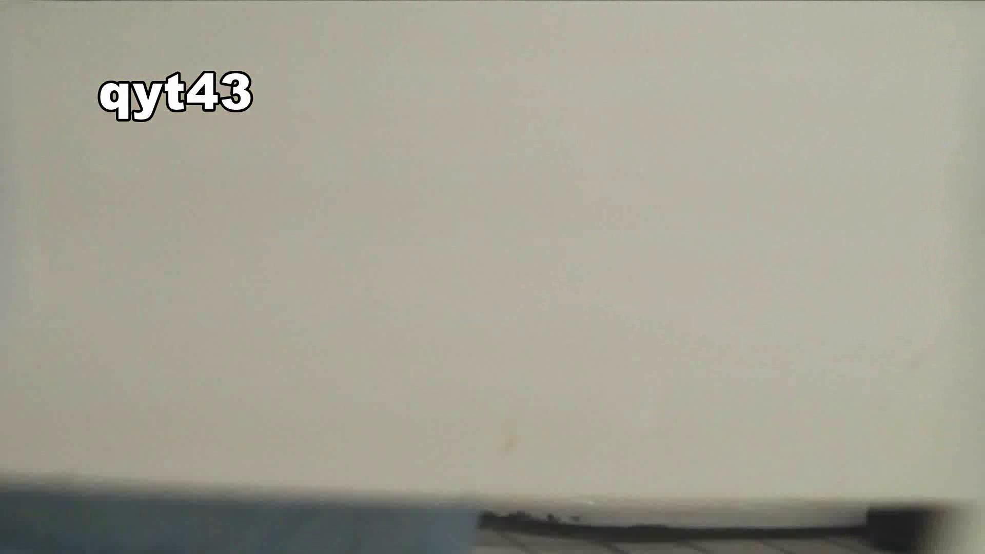 vol.42 命がけ潜伏洗面所! ちょろっとさん 洗面所 | 独身エッチOL  72pic 47