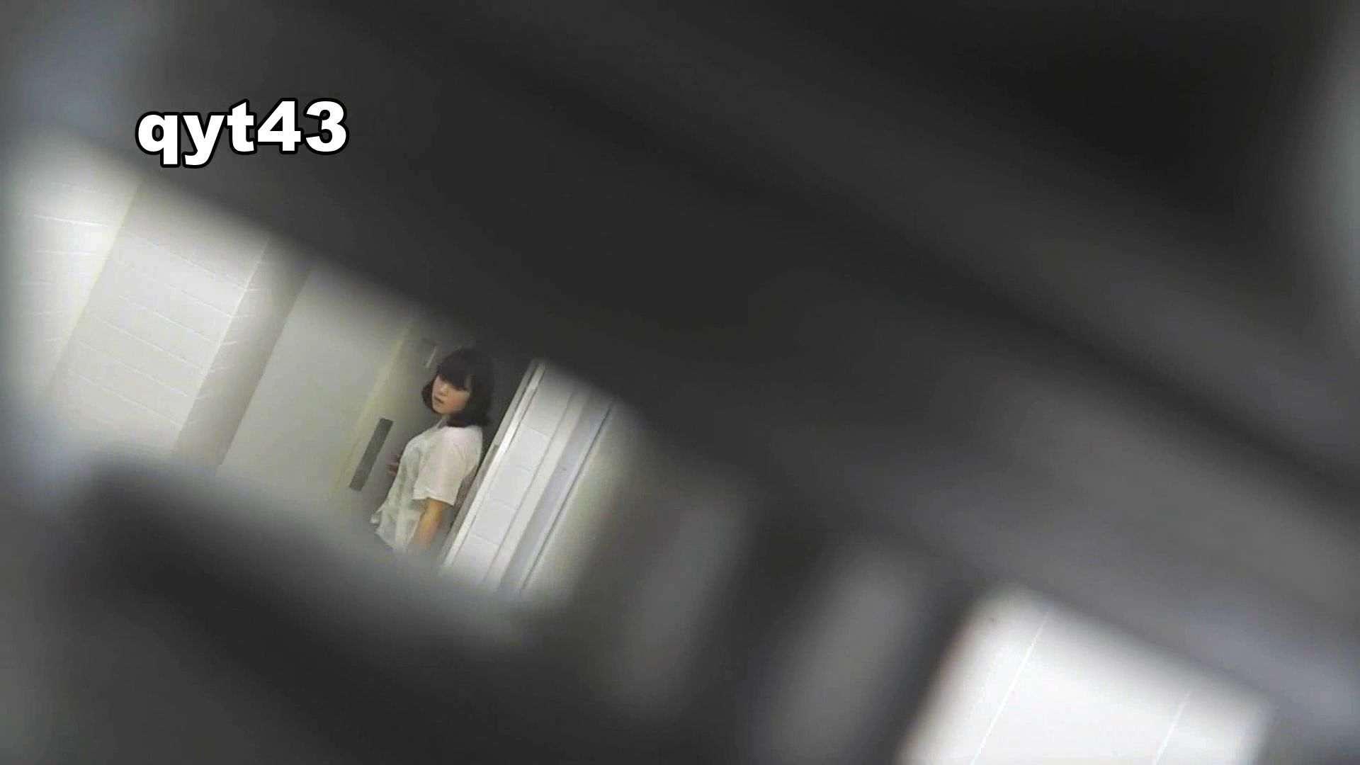vol.42 命がけ潜伏洗面所! ちょろっとさん 洗面所 | 独身エッチOL  72pic 69