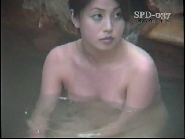 SPD-037 盗撮 3 湯乙女の花びら 盗撮 | 巨乳  98pic 1
