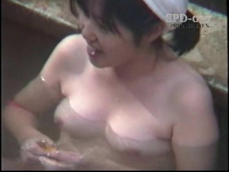 SPD-037 盗撮 3 湯乙女の花びら 盗撮 | 巨乳  98pic 8