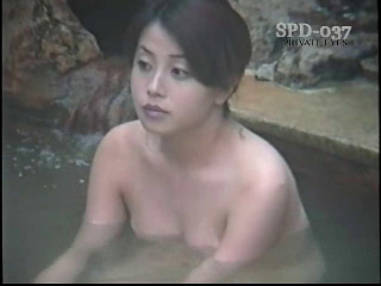 SPD-037 盗撮 3 湯乙女の花びら 盗撮 | 巨乳  98pic 15