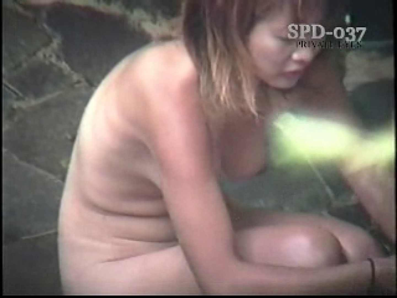 SPD-037 盗撮 3 湯乙女の花びら 盗撮 | 巨乳  98pic 37