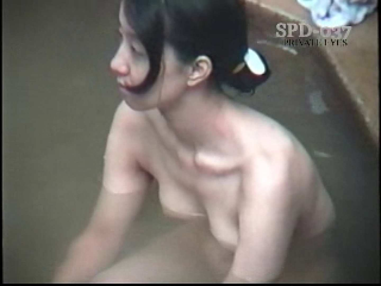 SPD-037 盗撮 3 湯乙女の花びら 盗撮 | 巨乳  98pic 57