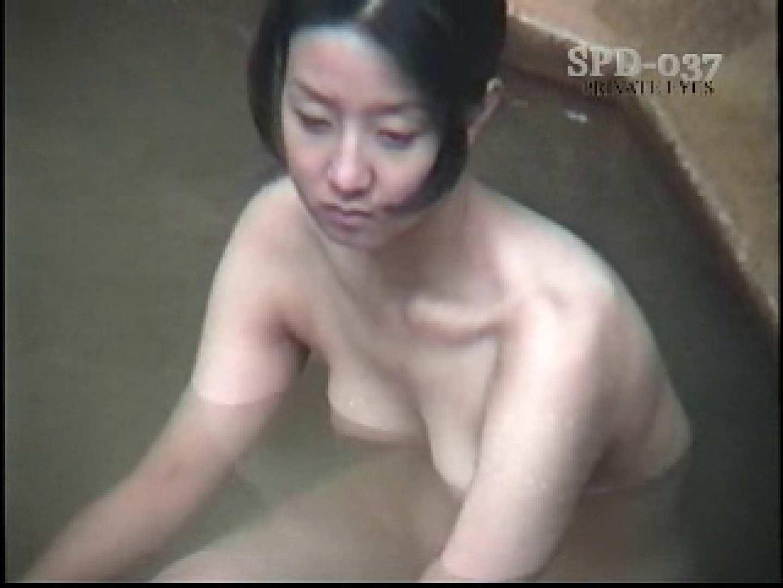 SPD-037 盗撮 3 湯乙女の花びら 盗撮 | 巨乳  98pic 58