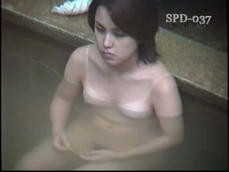 SPD-037 盗撮 3 湯乙女の花びら 盗撮 | 巨乳  98pic 75