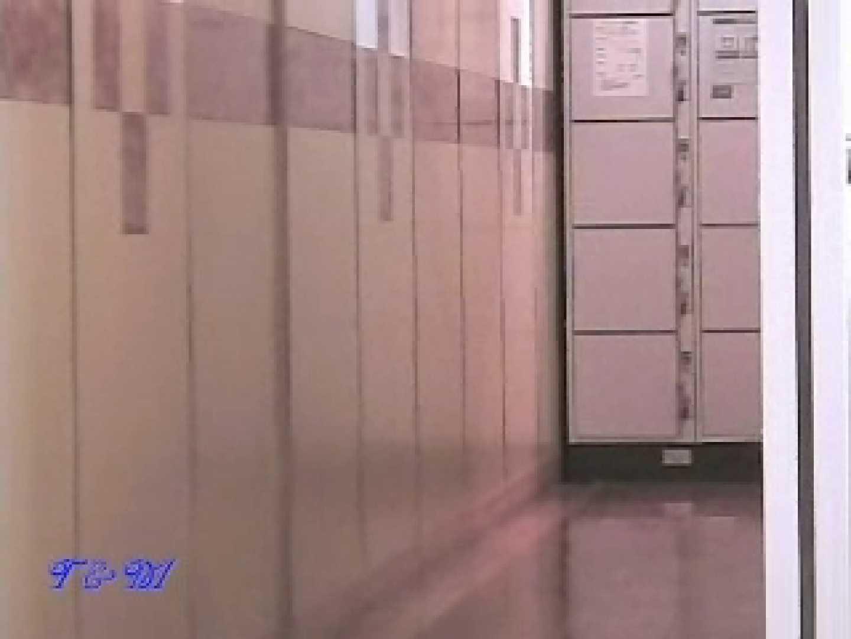 暗視de洗面所Vol.9 トイレで放尿   洗面所  35pic 2