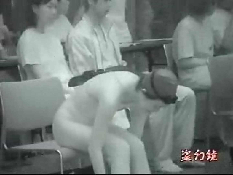 透ける競泳大会 Vol.4 独身エッチOL   盗撮  105pic 10